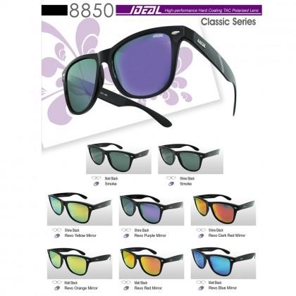 4GL Ideal 8850 Polarized Sunglasses 54mm (UV400 PROTECTION)