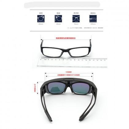 4GL FUO Polarized Sunglasses Flip UP Fit Over Overlap (UV400)