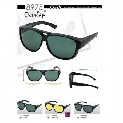 4GL Ideal 8975 Polarized Sunglasses Fit Overlap