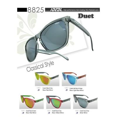 4GL Ideal 8825 Duet Anti UV Glare Polarized Sunglasses Kaca Mata