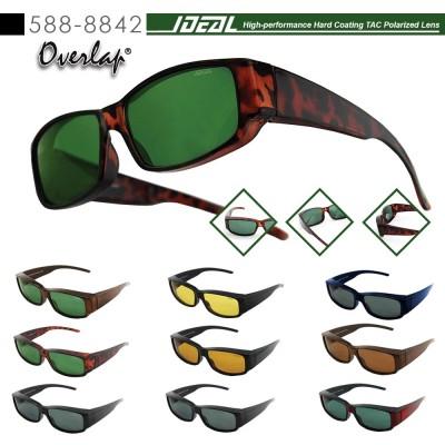 4GL IDEAL 588-8842 Fit Over Overlap Polarized Sport Sunglasses UV 400
