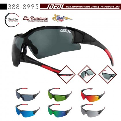 4GL Ideal 388-8995 Polarized Sunglasses Sport UV400