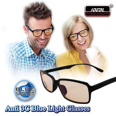 4GL IDEAL BLUE CAPTOR BC006 Anti Blue Light Blocking Computer Glasse