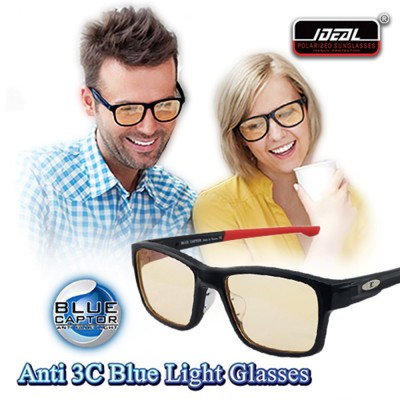 4GL IDEAL BLUE CAPTOR BC007 Anti Blue Light Blocking Computer Glasses