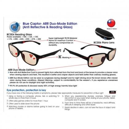4GL IDEAL BLUE CAPTOR BC008 Anti Blue Light Blocking Computer Glasses